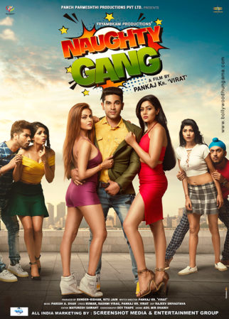 First Look Of The Movie Naughty Gang