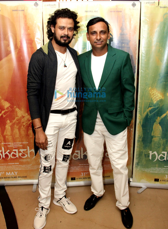 Photos Celebs snapped at the special screening of Nakkash (3)