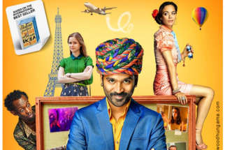 First Look Of The Extraordinary Journey of the Fakir