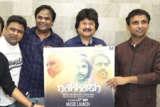 Unity Anthem Launch of Movie Nakkash with Pankaj Udhas and others