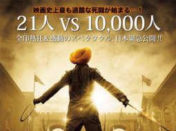 Akshay Kumar starrer Kesari to release in Japan on August 16