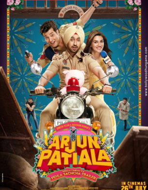 First Look Of The Movie Arjun Patiala