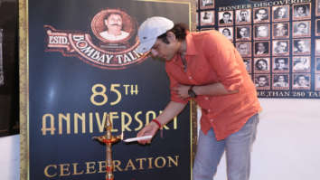 Bombay Talkies celebrates its 85th anniversary