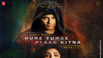 First Look Of Hume Tumse Pyaar Kitna