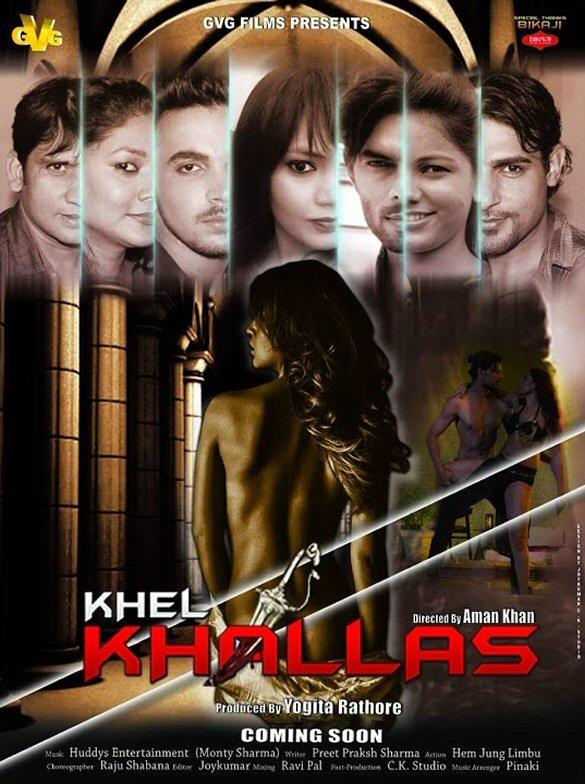 khallas south movie download
