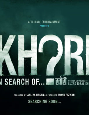 First Look Of The Movie Khori…In search of Finding the Unfoundable !