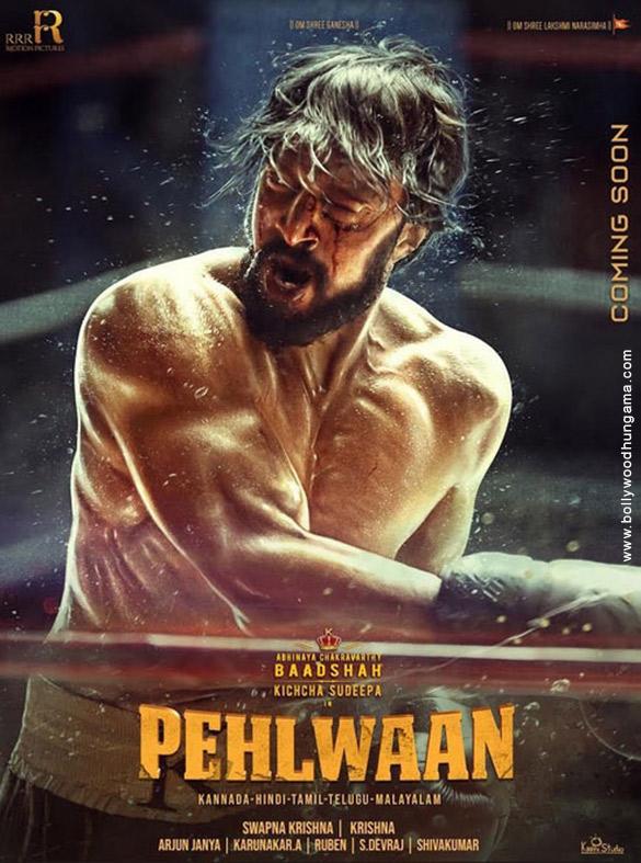 First Look Of The Movie Pehlwaan