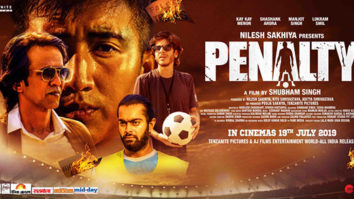 First Look Of Penalty