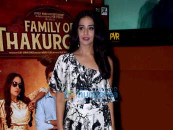 Photos: Celebs grace the trailer launch of the film Family Of Thakurganj