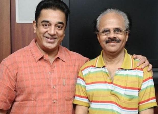 Kamal Haasan has a heart-felt tribute for his Michael Madana Kama Rajan co-star 'Crazy' Mohan!