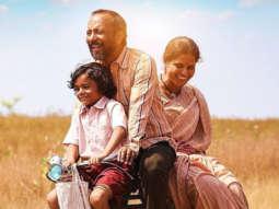Baba - Official Trailer Deepak Dobriyal, Nandita Patkar, Aryan, Chittranjan, Spruha J & Abhijeet