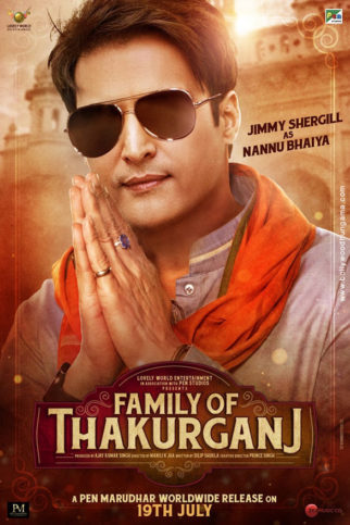 First Look Of Family Of Thakurganj