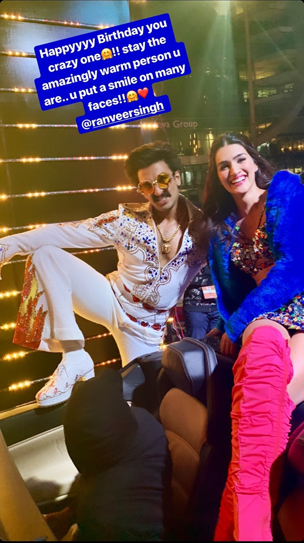 Happy Birthday Ranveer Singh: Bollywood's Simmba receives lovely wishes from Alia Bhatt, Katrina Kaif, Sonakshi Sinha among others