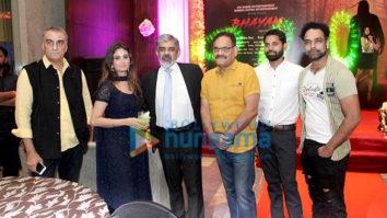 Photos: Announcement bash of the film 'Bhayam'