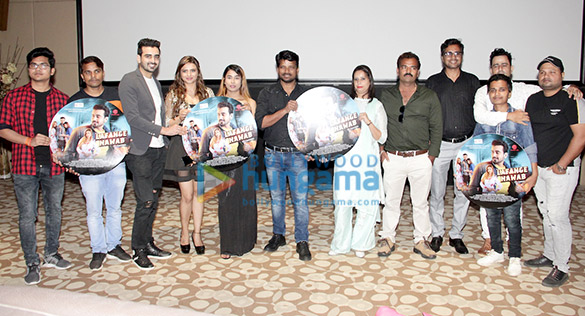 Photos: Music launch of murder mystery film - Lafange Nawaab