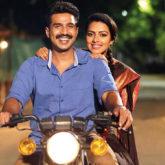 Amala Paul to reunite with Vishnu Vishal in Jersey Tamil remake