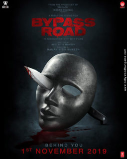 First Look Of The Movie Bypass Road