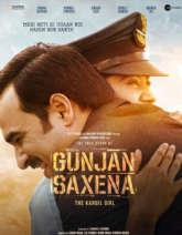 First Look Of The Movie Gunjan Saxena - The Kargil Girl