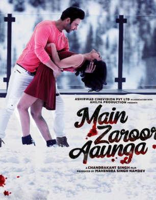 First Look Of The Movie Main Zaroor Aaunga