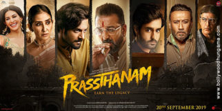 First Look Of The Movie Prasthanam