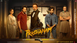 First Look Of Prasthanam