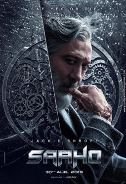 First Look Of The Movie Jackie Shroff