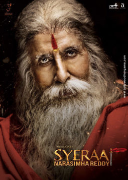 First Look Of Syeraa Narasimha Reddy