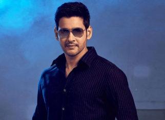 Actor Mahesh Babu responds to rumours of joining politics