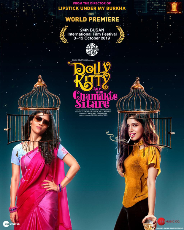 Bhumi Pednekar and Konkona Sen Sharma's Dolly Kitty Aur Woh Chamakte Sitare to premiere at Busan International Film Festival 2019