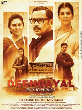 First Look Of The Movie Deendayal Ek Yug Purush