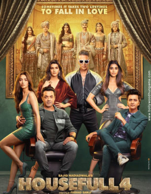 First Look Of The Movie Housefull 4