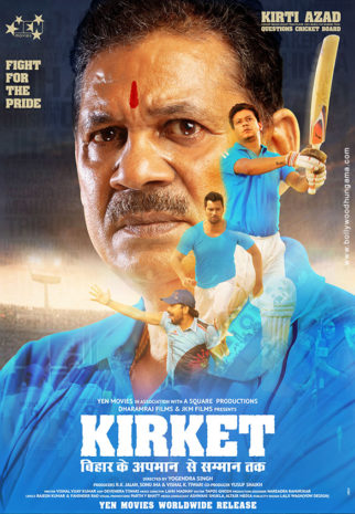 First Look Of The Movie Kirket