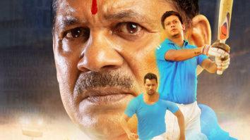 Trailer: Latest Bollywood News | Top News of Bollywood