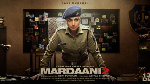 First Look Of The Movie Mardaani 2