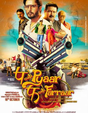 First Look Of The Movie P Se Pyaar F Se Faraar