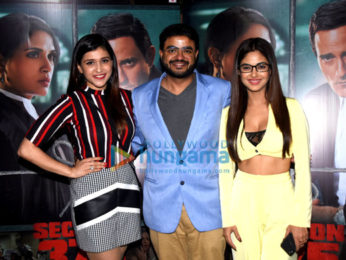 Photos: Celebs grace the special screening of 'Section 375'