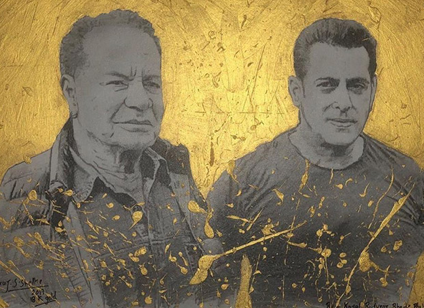 Salman Khan apologizes to Salim Khan for not being the best student!