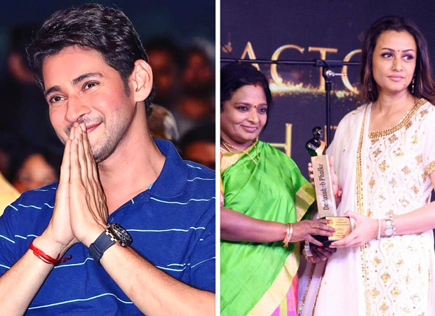 WHOA! Mahesh Babu bags prestigious Dadasaheb Phalke Award for Best Actor!