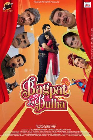 First Look Of The Movie Bagpat Ka Dulha