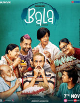 First Look of the Movie Bala