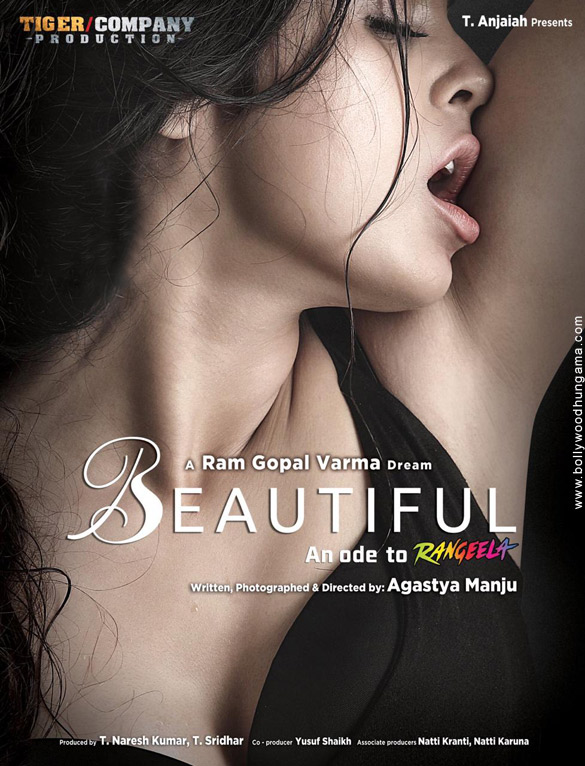First Look Of Beautiful