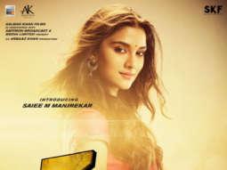 Dabangg 3: Salman Khan introduces Mahesh Manjrekar's daughter Saiee Manjrekar