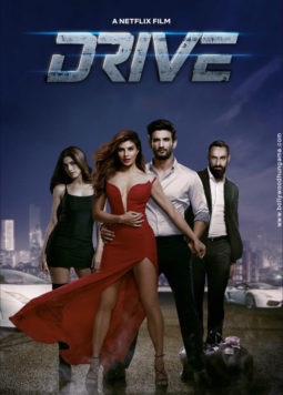 First Look Of Drive