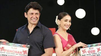 Madhuri Dixit Nene announces her next production titled Panchak