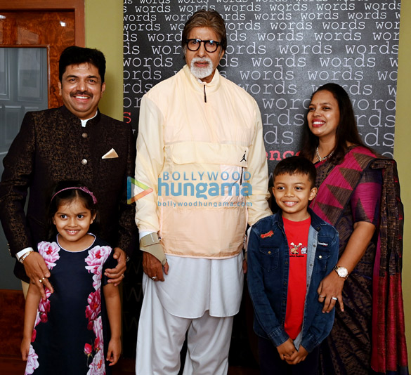 Photos Amitabh Bachchan releases memoir of Mumbai's top hairstylist Shivarama Bhandary (1)