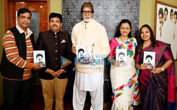 Photos Amitabh Bachchan releases memoir of Mumbai's top hairstylist Shivarama Bhandary (3)