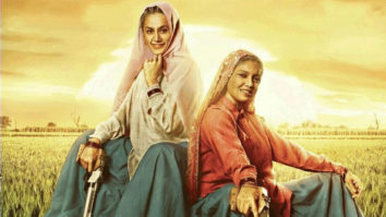 Saand Ki Aankh Public Review First Day First Show Bhumi Pednekar Taapsee Pannu