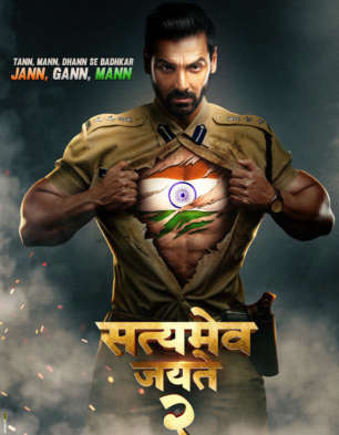 First Look Of The Movie Satyameva Jayate 2