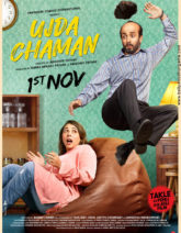 First Look Of The Movie Ujda Chaman