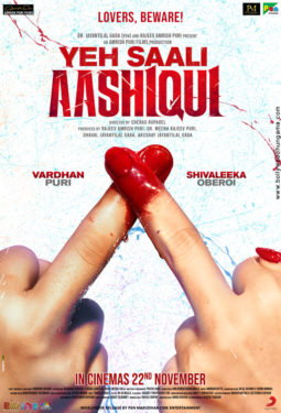 First Look Of The Movie Yeh Saali Aashiqui